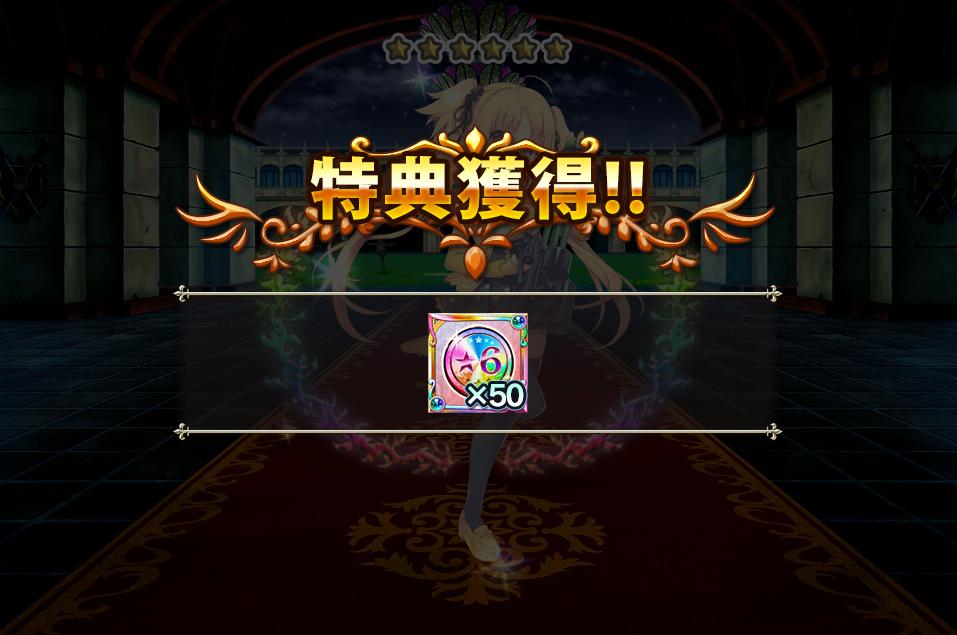 虹色メダル50個
