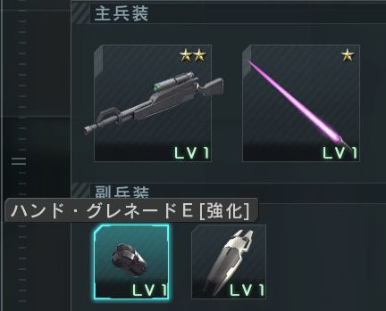 貧弱な副武装