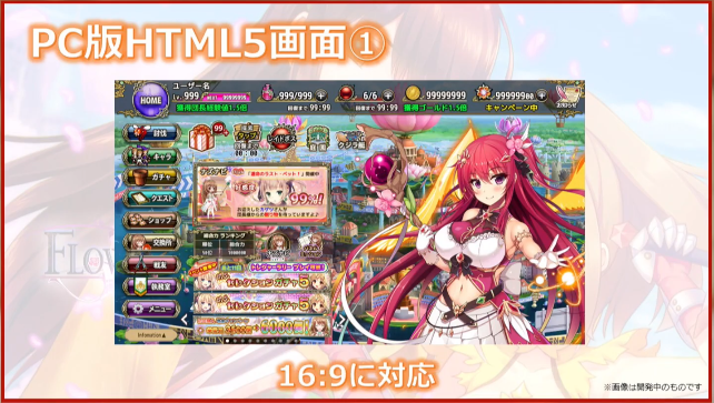 HTML5画面01