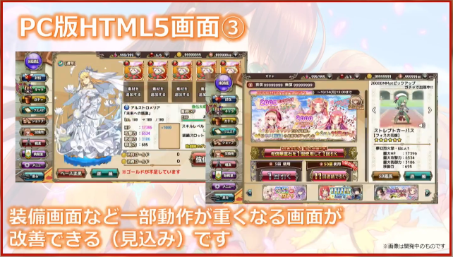 HTML5画面03