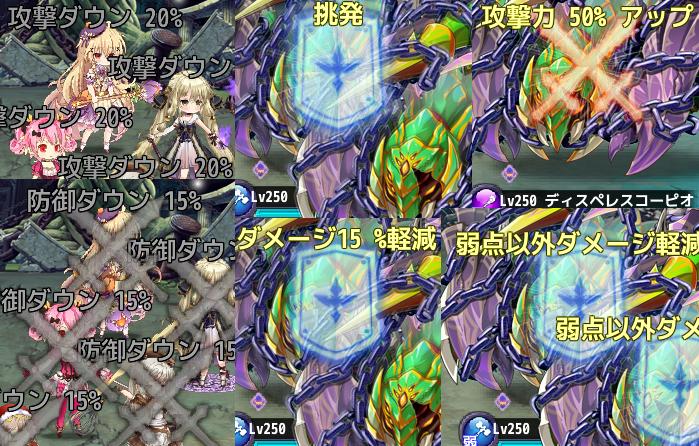 中央ボス(初戦)