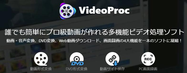 簡単 動画 ダウンロード